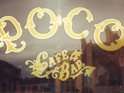 Poco Restaurant London
