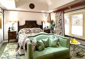 Egertone House Hotel London