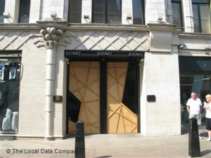 Dstrkt London London's Worst Clubs