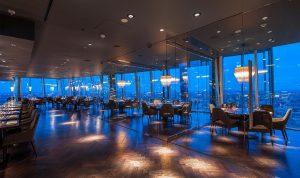 Aqua Shard London Sky Bars and Restaurants